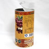 Wholesale Eco-friendly Cylinder Full Opening Easy Open Lid Paper Composite Cans for Dried Fruits Nuts Coffee from china suppliers