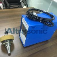 Wholesale Powerful 20 Khz 1000 W Ultrasonic Assisted Machining Ultrasonic Vibration Equipment from china suppliers