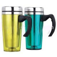Wholesale Travel Mug from china suppliers