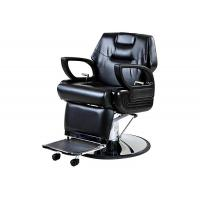 "Wholesale Custom All Purpose Salon Barber Chair 38"" Height For Man , Pu Leather Materials from china suppliers"