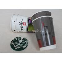 Wholesale Hot Beverage Disposable Double Walled Paper Coffee Cups Custom Logo Printed from china suppliers