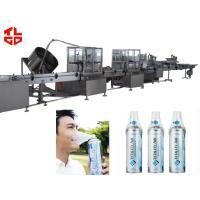 Wholesale Fresh Air Aerosol Can Filling Machine , Automatic Aerosol Spray Filling Machines from china suppliers