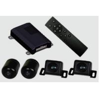 Wholesale 360 Around View Monitor System / Car Surround Camera System 3D Rotation for Starting from china suppliers