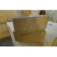 High Temp Insulation High Alumina Refractory Brick For Glass / Cement Rotary Kiln