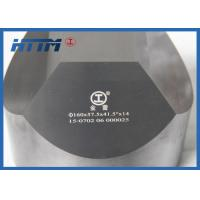 High wear resistance Tungsten Carbide Tools CO 8% for Artificial Diamond Synthesis