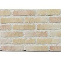 Wholesale 5D12-1 type thin brick veneer , exterior brick veneer Wall With handmade antique face from china suppliers