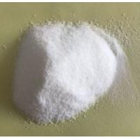Wholesale Reship Anti Estrogen Estriol Raw Steroid Powder for Treating Multiple Sclerosis from china suppliers