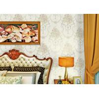 Wholesale Soundproof Modern Removable Wallpaper / Contemporary Bathroom Wallpaper With Beige Color from china suppliers