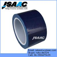 Wholesale Steel Film Offer complete protection from fabrication processes from china suppliers
