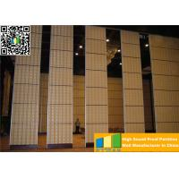 Wholesale MDF Acoustic Movable Partition Walls Interior Divider For Office / Restaurant from china suppliers
