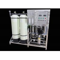 Wholesale Easy operate 1000LPH Reverse Osmosis Plant Water Treatment / Pure Water Purification System from china suppliers