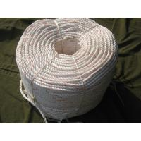 Wholesale PP twisted rope,PP rope, plastic rope from china suppliers