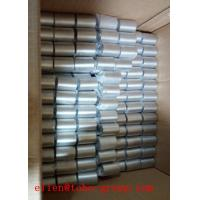 Wholesale Duplex stainless 904L/N08904/1.4539 bar from china suppliers