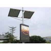 Wholesale Pole Poster Advertising LED Signs from china suppliers