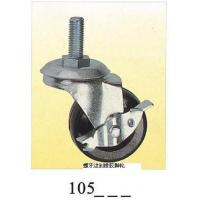 Wholesale Black rubber small caster screw with side brake 105 from china suppliers