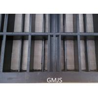 Buy cheap 585*1165mm Size Rock Shaker Screen Square Hole High Strength Composite Frame from wholesalers