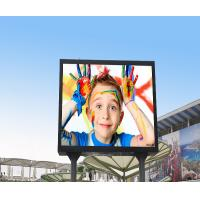 Wholesale Outdoor P12 Led Advertising Board DIP Waterproof Full Color 7000cd/㎡ Luminance from china suppliers