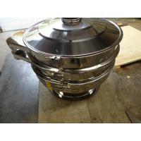 Wholesale Stainless Steel Vibrating Sifter For Grading Powders or Granules from china suppliers