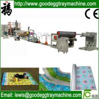 Wholesale PE colorful baby crawling mat laminating Machine from china suppliers
