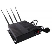Wholesale 3G CDMA Cell Phone Signal Jammer / Blocker EST-808FIII with AC Adapter from china suppliers