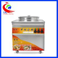 Wholesale Energy saving non - stick electric soup pot split  type soup boiler from china suppliers