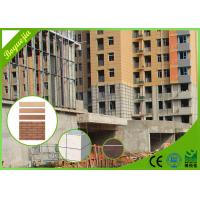 Wholesale Fireproof brushed surface split face brick bendable anti - crack for luxury hotel from china suppliers