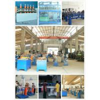 Dongguan City Bofeng Machinery CO.,LTD