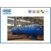 Wholesale Steel Power Plant CFB Boiler Steam Drum / High Pressure High Temperature Drum from china suppliers