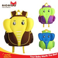 Wholesale Pratical Toddler Elephant Backpack For Kids , Cute Backpacks For Preschool from china suppliers