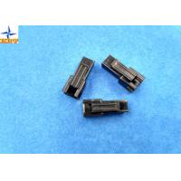 Wholesale Receptacle housing  Single Row Wire To Wire Connector 2.50mm Pitch SMR Connector from china suppliers