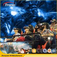 Wholesale Customized 5D Cinema Theatre 6 DOF Electric Platform For Shopping Center from china suppliers