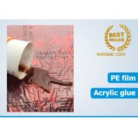 Buy cheap Mil3 Automotive Carpet Plastic Protective Film Ins 21 x Fifty Feet from wholesalers