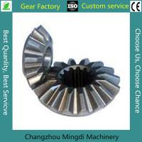 Wholesale OEM ODM Precision Hobbing Steel Straight Bevel Gear 2 Or 3 Ratio from china suppliers
