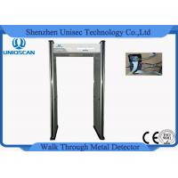 Wholesale Archway Multi Zone Metal Detector Gate , UB500 Baggage walk through x ray machine from china suppliers