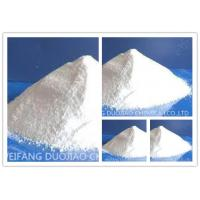 Wholesale White Melamine Powder / Melamine Polymer With Stable Structure PH 7.5 - 9.5 from china suppliers