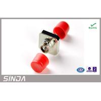 Wholesale Telcommunication Single Mode Square FC Fiber Optic Adapter for CATV Networks system from china suppliers