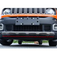 Wholesale Stainless Steel Car Bumper Protector , JEEP Renegade 2016 auto Skid Plate from china suppliers