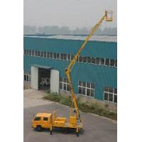 Wholesale Aerial Platform Truck 16 M from china suppliers