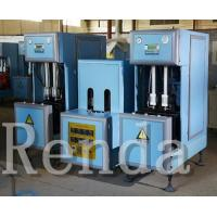 Wholesale 4 Cavity 2000 ml PET Bottle Blowing Machine Automatic High Speed Easy Operation from china suppliers