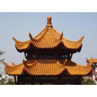 Buy cheap Golden Pavilion Roofing Material from wholesalers