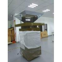 Wholesale 360 Degree Inverted Holographic Display Box 3D For Carton / Electric 3 * 3 * 1.5 M from china suppliers