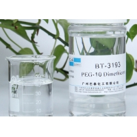 Buy cheap PEG-10 Dimethicone Water Soluble Silicone Oil For Hair Care Fabric Textile from wholesalers