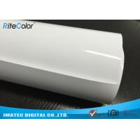 Wholesale Waterproof 230gsm Glossy Inkjet Latex Media Resin Coated Photo Paper Roll from china suppliers