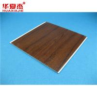 Wholesale Dark Wooden Pattern PVC Garage Ceiling Panels For Interior Decoration SGS from china suppliers