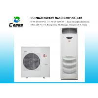 Wholesale Double Machine Backing Up And Remote Monitor Wall Mounted Air Conditioning For T1 Climate from china suppliers