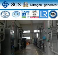 Wholesale Psa N2 Generator High Pressur Nitrogen Generator For Laser Cutting from china suppliers