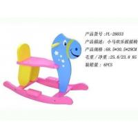 Buy cheap Wooden Rocking horse from wholesalers