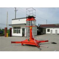 Wholesale Warehouse Hydraulic Industrial Vertical Lift , Electric Lift Platform 0.8 * 0.8m from china suppliers