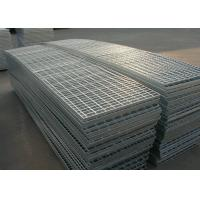 Wholesale Anti Slip Galvanized Steel Grating ISO SGS Certificate 100mm Cross Bar Pitch from china suppliers