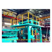 Buy cheap 8mm -35mm 2-24 strands Electrical motor copper wire making machine from wholesalers